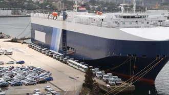 Car Shipping Ferry