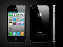HIDeXtra Special Promotion: FREE Brand New iPhone 4 !!!