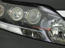 RX450h Headlights