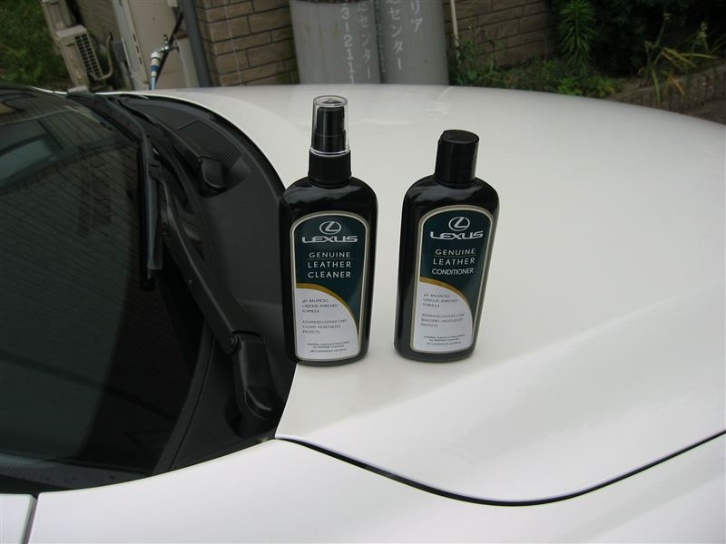 Lexus How To Deep Clean Old Leather Clublexus