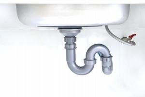 Pipes below a sink