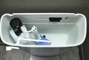 A toilet tank.