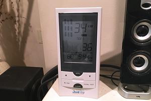 PowerCost Monitor on shelf