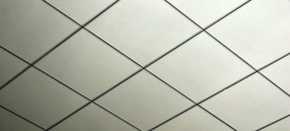 How Effective Is Acoustic Ceiling Tile Doityourself Com