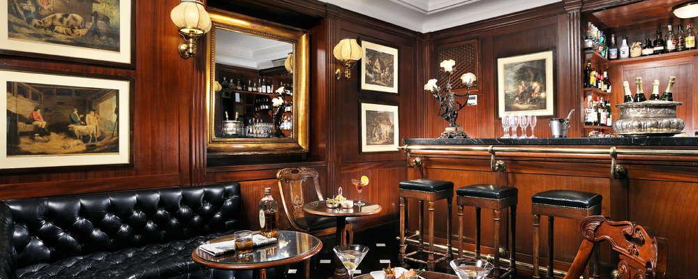 Bond Bar
