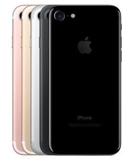 iPhone_7_5colors.jpeg