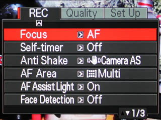 casio_fh100_rec_menu.jpg