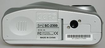SiPix SP2300