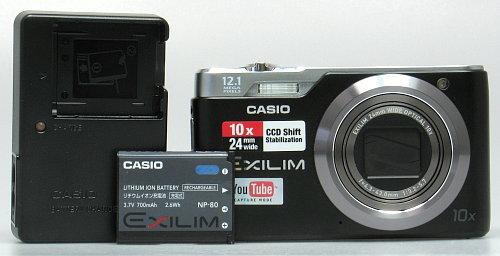 casio_ex-h5_battery.jpg