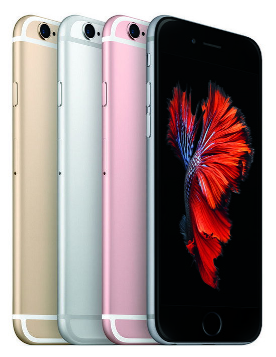 Apple_iPhone_6S_fourcolors.jpg