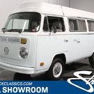 1974 Volkswagen Camper Photo Booth