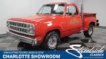1979 Dodge Lil Red Express Adventurer D150