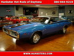 1971 Dodge Charger  for sale $39,900