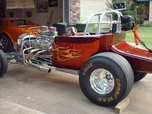 """23T ALTERED """"AWESOME"""""""