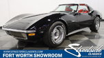1971 Chevrolet Corvette  for sale $39,995