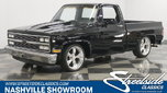 1987 GMC  for sale $21,995