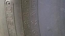 Hoosier Drag Tires