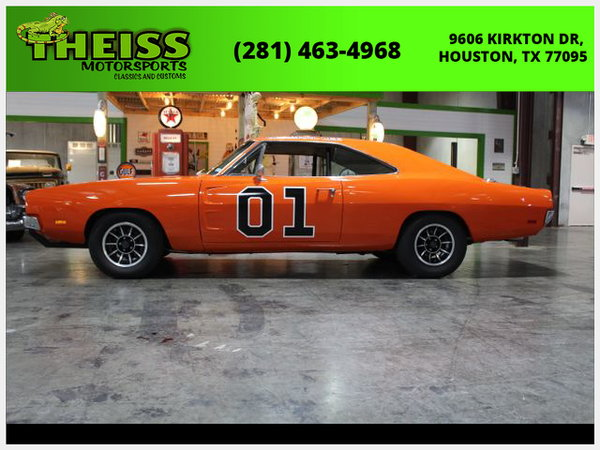 1969 Dodge Charger  for sale  for Sale $86,000