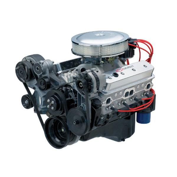 Chevrolet Performance - SP350 (5.7L) Turn Key  for Sale $6,872