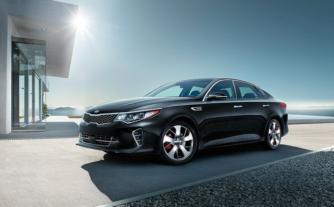 2017 kia optima deals prices incentives leases overview carsdirect. Black Bedroom Furniture Sets. Home Design Ideas