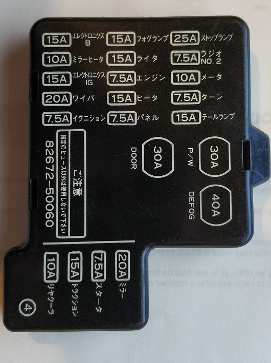 1990 Lexus Ls400 Fuse Box - Wiring Diagram All snow-core -  snow-core.huevoprint.itHuevoprint
