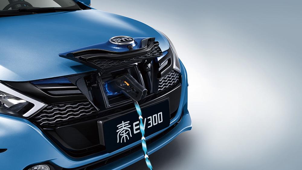 BYD Qin EV300