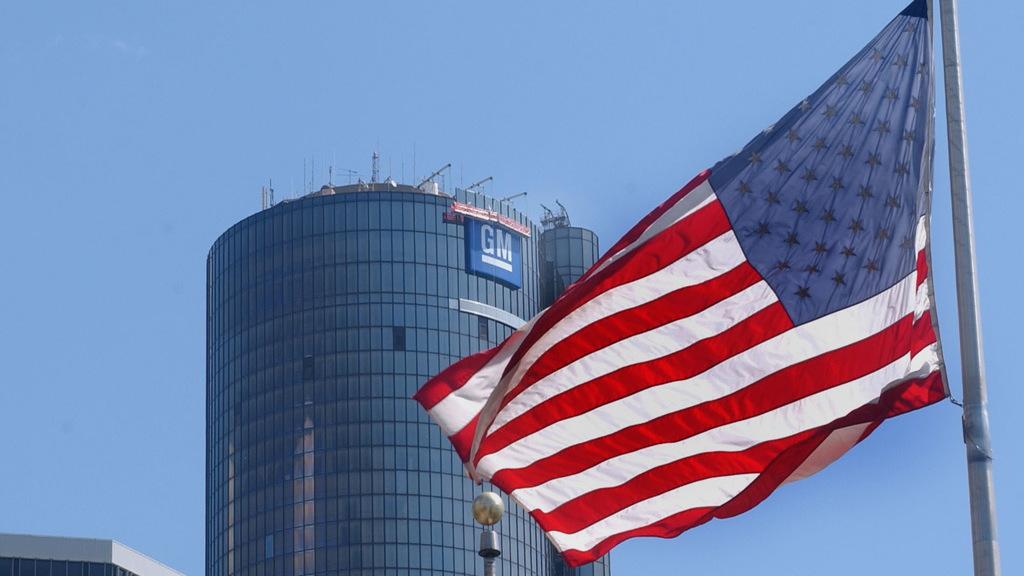 GM Renaissance Center American flag