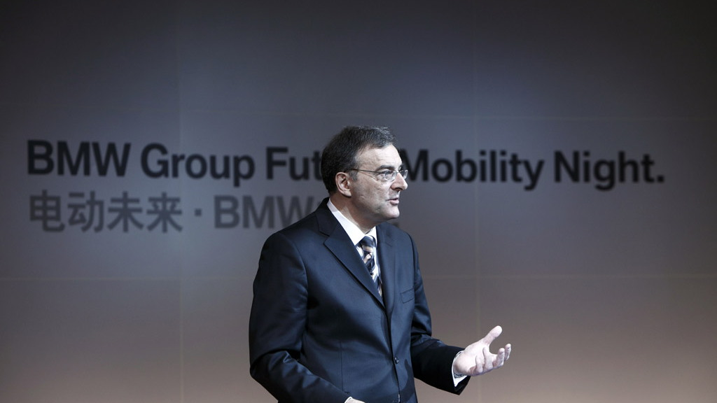 BMW Megacity Vehicle announcement