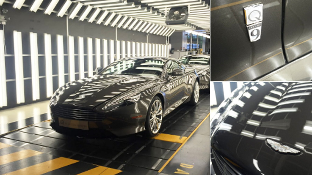 Last Aston Martin DB9s undergo final inspection at plant in Gaydon, England