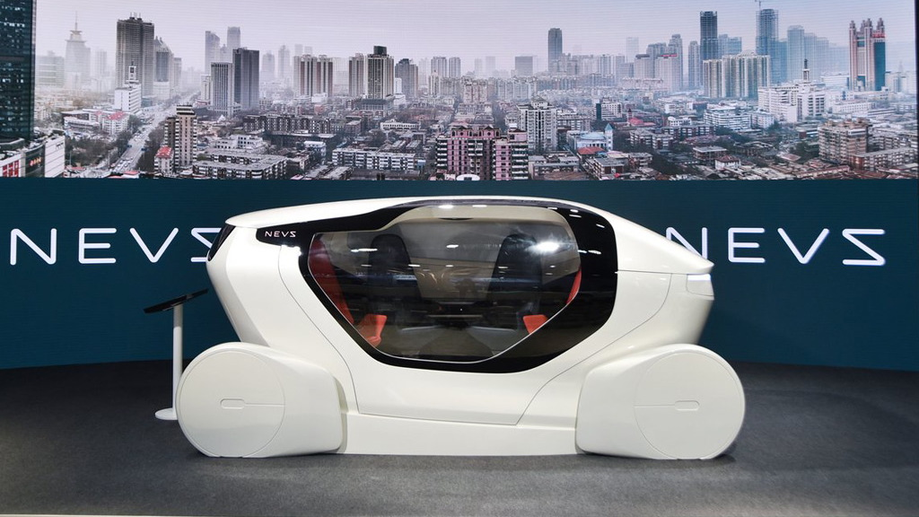 NEVS InMotion concept, 2017 CES Asia