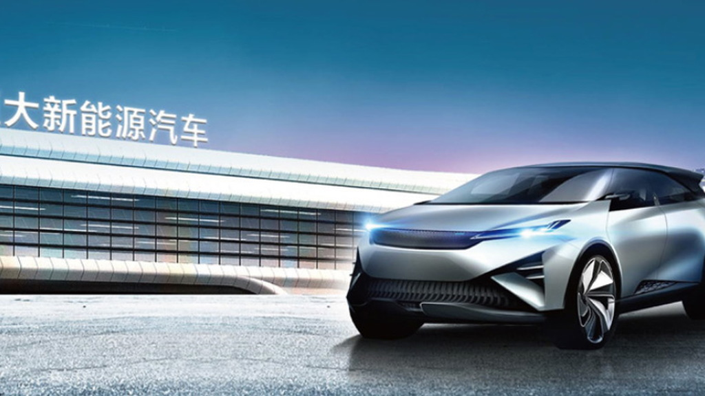 Potential design for Evergrande Group EV