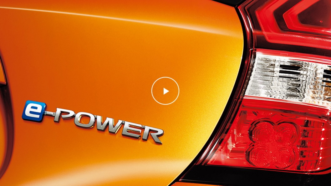 Nissan e-Power hybrids for the US will aim for performance, not ...