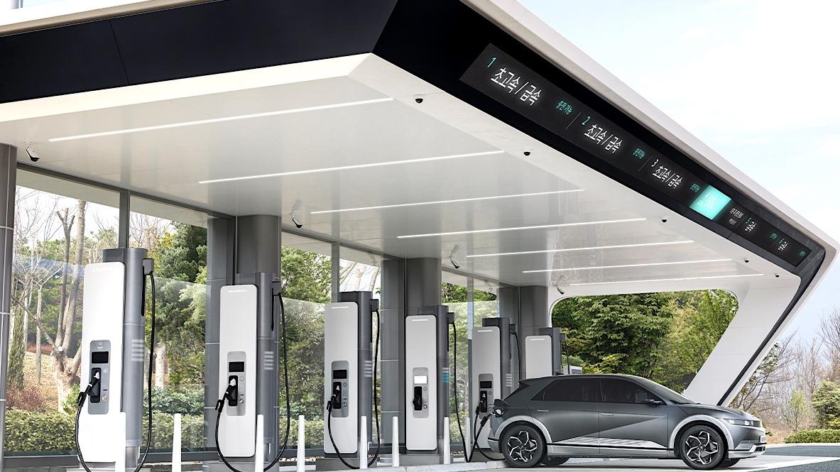 Hyundai E-Pit charging concept