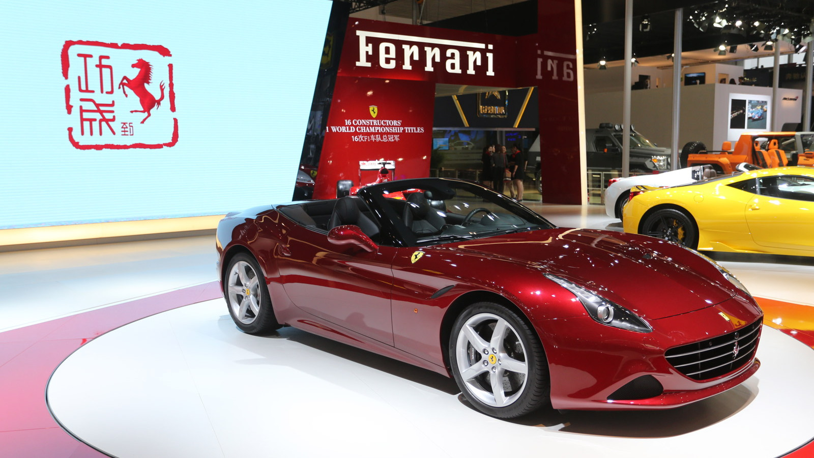 Ferrari Chinese year of the horse logo unveiled at 2014 Beijing Auto Show