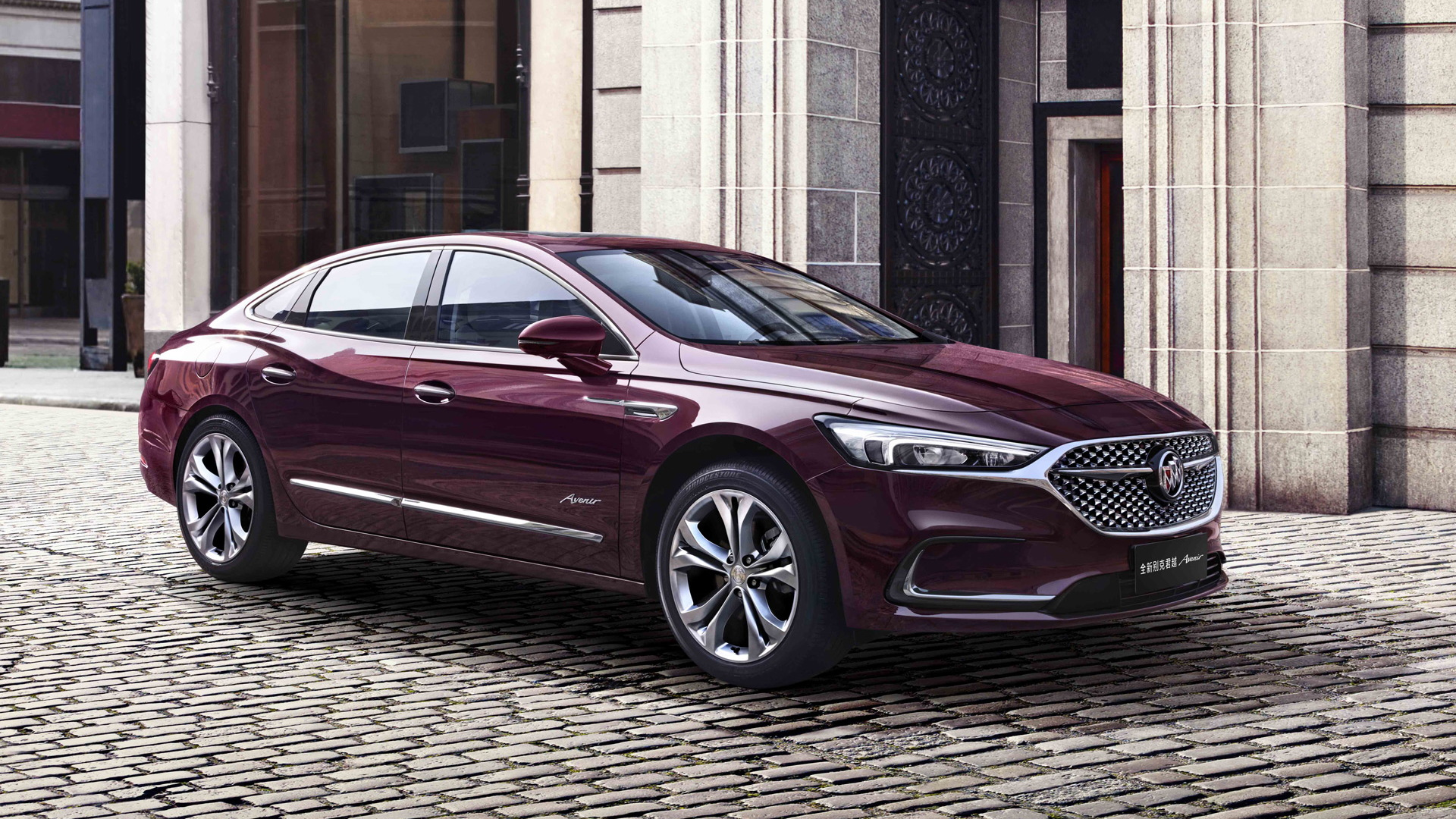 2020 Buick LaCrosse Specs and Review