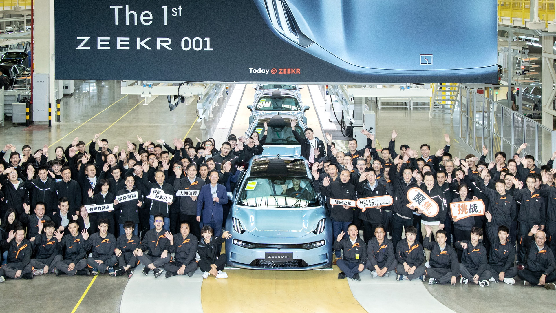 First Zeekr 001 rolls off the line at plant in Ningbo, China - October 2021