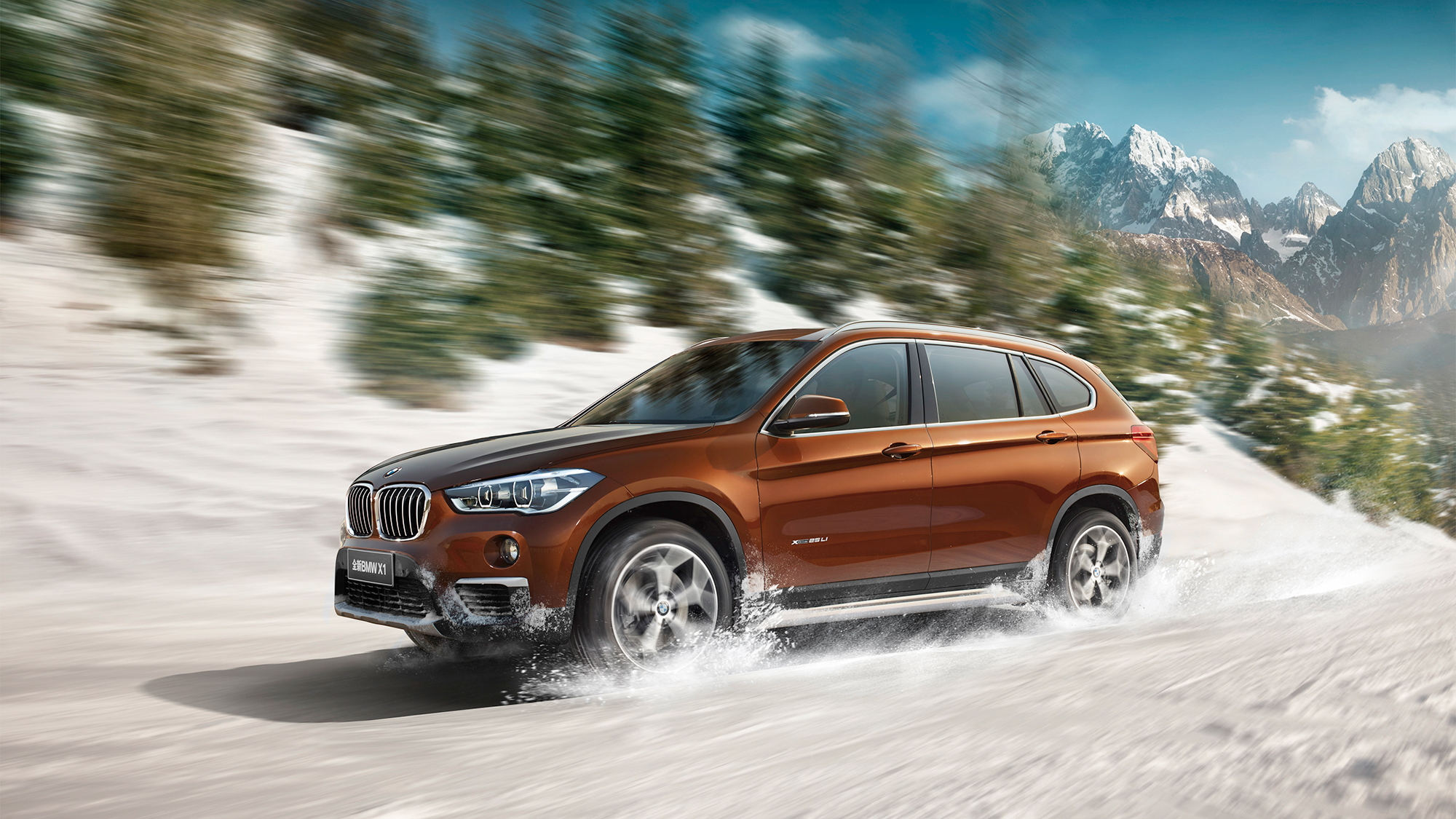 Long-Wheelbase BMW X1