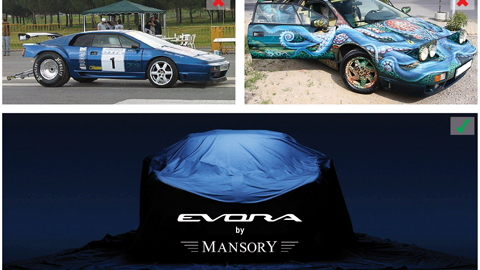 Lotus Evora by Mansory preview