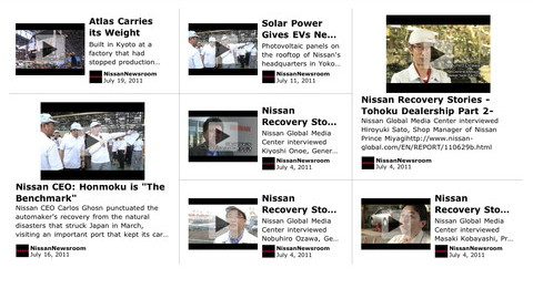 Nissan Global iPad App