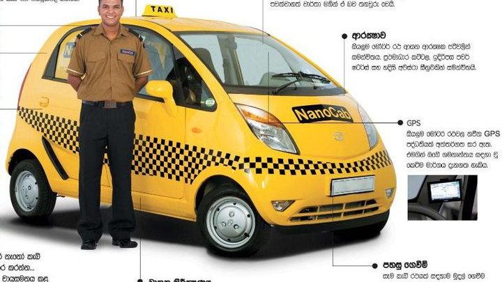 Tata Nano used as taxi cab in Sri Lanka