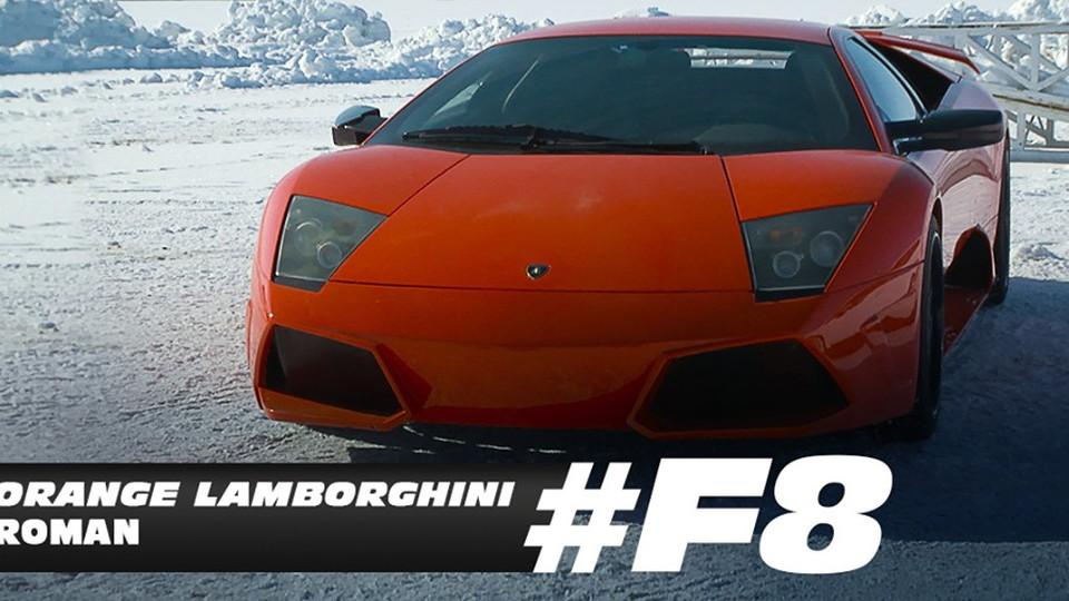 Fast 8 Lamborghini for Roman